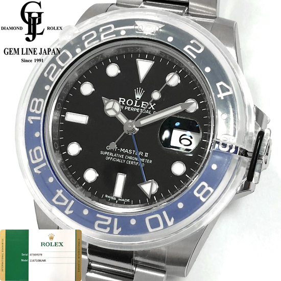 おすすめネット 【新品】新品 ギャラ・保護シール付き ロレックス GMTマスターII 116710BLNR ランダム バットマン 青黒ベゼル メンズ 腕時計, 金澤屋 b3882049
