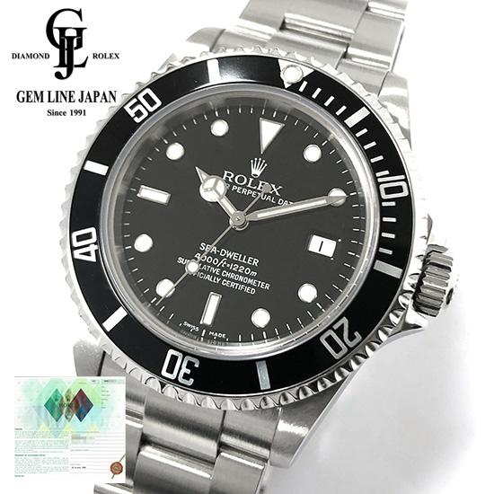 【中古】美品 ギャラ付 ロレックス シードゥエラー 16600 D番 メンズ 腕時計