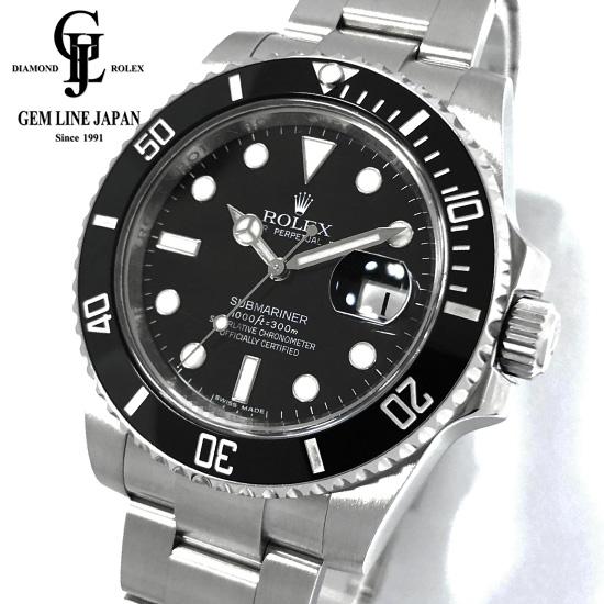 【中古】ロレックス サブマリーナ デイト 116610LN G番 ルーレット刻印 メンズ 自動巻 腕時計