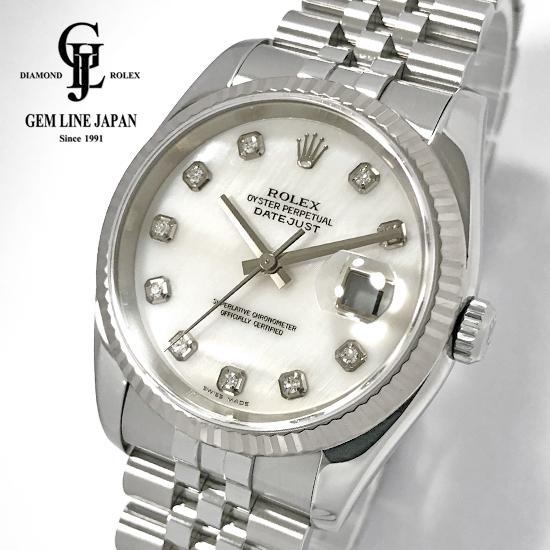 【中古】ロレックス デイトジャスト 116234NG D番 WG/SS 純正10Pダイヤモンド シェル文字盤 メンズ 腕時計