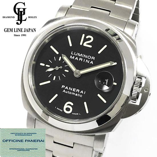 【中古】美品 ギャラ付 パネライ ルミノール マリーナ PAM00299 K番 メンズ 自動巻 腕時計