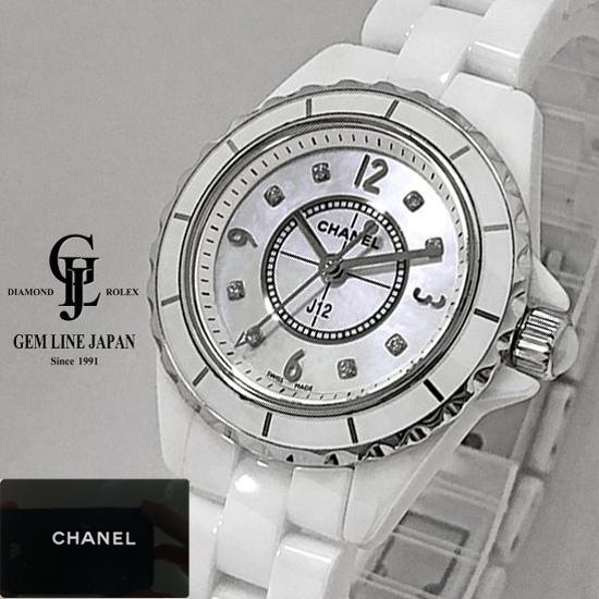 【中古】シャネル J12 H2570 8Pダイヤ シェル文字盤 白セラミック レディース クォーツ 腕時計