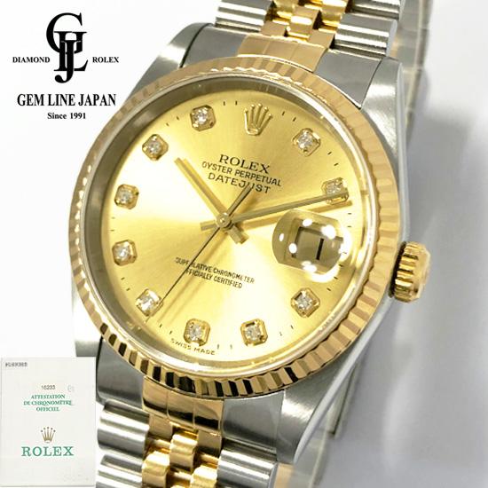 【中古】ギャラ付 ロレックス デイトジャスト 16233G P番 YG/SS コンビ 純正10Pダイヤモンド メンズ 腕時計