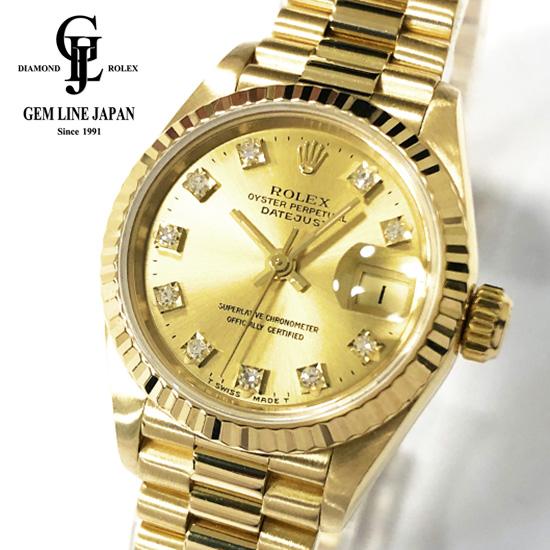 【中古】金無垢 ロレックス デイトジャスト 69178G E番 YG 純正10Pダイヤモンド レディース 自動巻 腕時計
