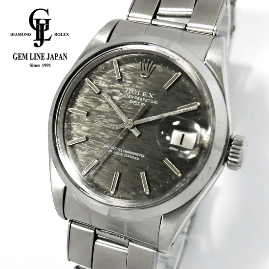 【中古】アンティーク ロレックス オイスター パーペチュアル デイト 1500 ハック付 グレーモザイク文字盤 メンズ 自動巻 腕時計