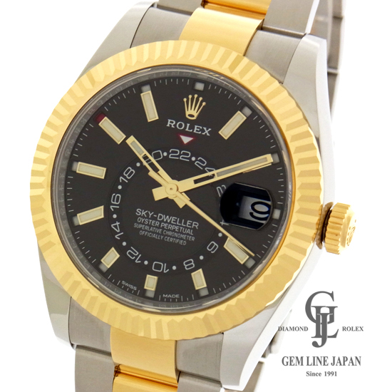 【中古】【未使用品】ロレックス スカイドゥエラー コンビ ブラック 326933 ステンレス・イエローゴールド製 SS/YG 自動巻き メンズ 腕時計