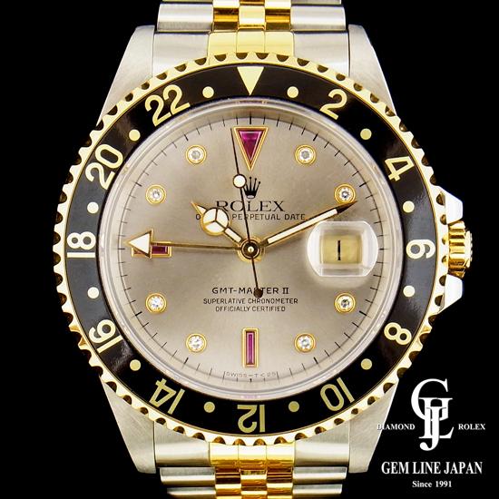 【中古】ロレックス 16713RG GMTマスター2 8Pダイヤモンド/ルビー メンズ 腕時計