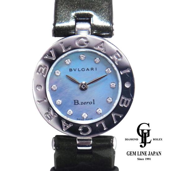 【中古】ブルガリ BZ22S 文字盤ダイヤ入り ビーゼロワン B-ZERO1 レディース 腕時計