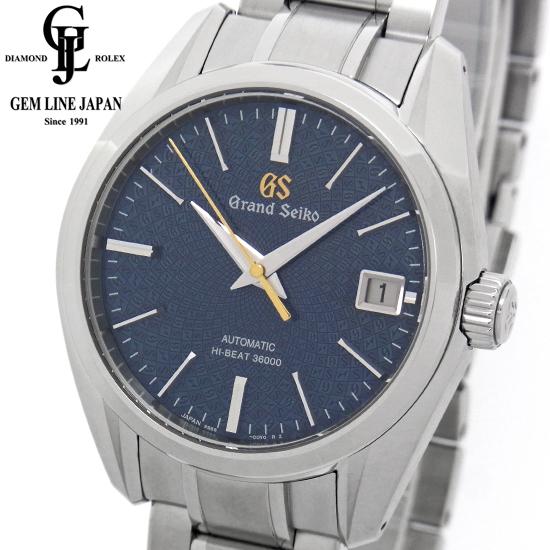 【1500本限定】グランドセイコー キャリバー9S 20周年記念 限定モデル SBGH267 メカニカルハイビート36000 自動巻き9S85 メンズ腕時計【中古】