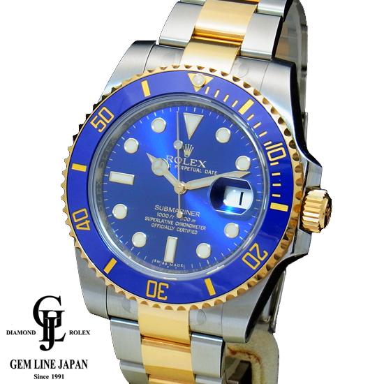 【中古】【美品】 保護シール付き ロレックス サブマリーナ 116613LB 青サブ ランダム番 YG/SS コンビ メンズ 腕時計