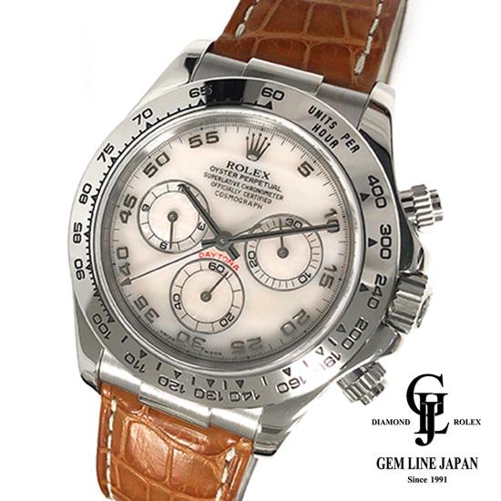 【中古】美品 2019年3月メーカーOH済 ロレックス コスモグラフ デイトナ 116519NA K番 メンズ K18WG 腕時計