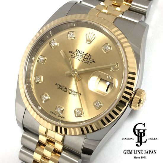 【中古】美品 ロレックス デイトジャスト116233G シャンパンゴールド 10Pダイヤ コンビ メンズ 腕時計