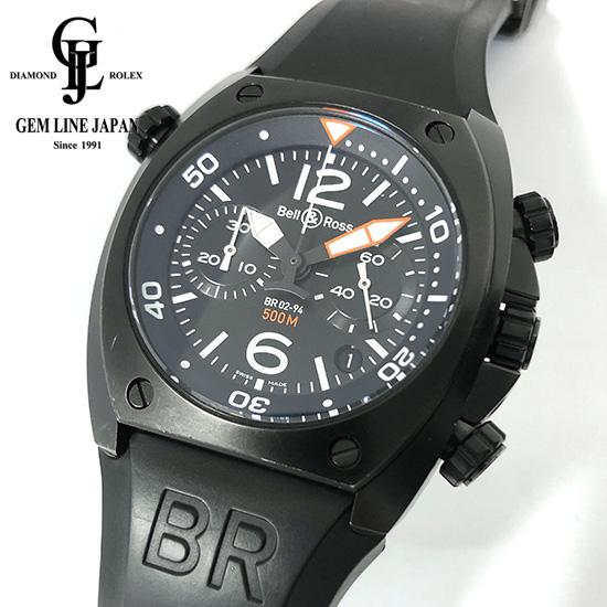 【中古】ベル&ロス マリーン クロノグラフ BR02-94 カーボンフィニッシュ メンズ 自動巻 腕時計