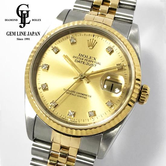 【中古】ロレックス デイトジャスト 16233G L番 YG/SS 純正10Pダイヤモンド メンズ 腕時計