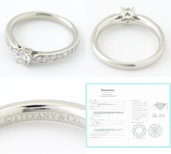 蒂凡尼和谐钻石 0.20 ct F VS2 3EX 戒指 # 4 铂 (2200000195609)