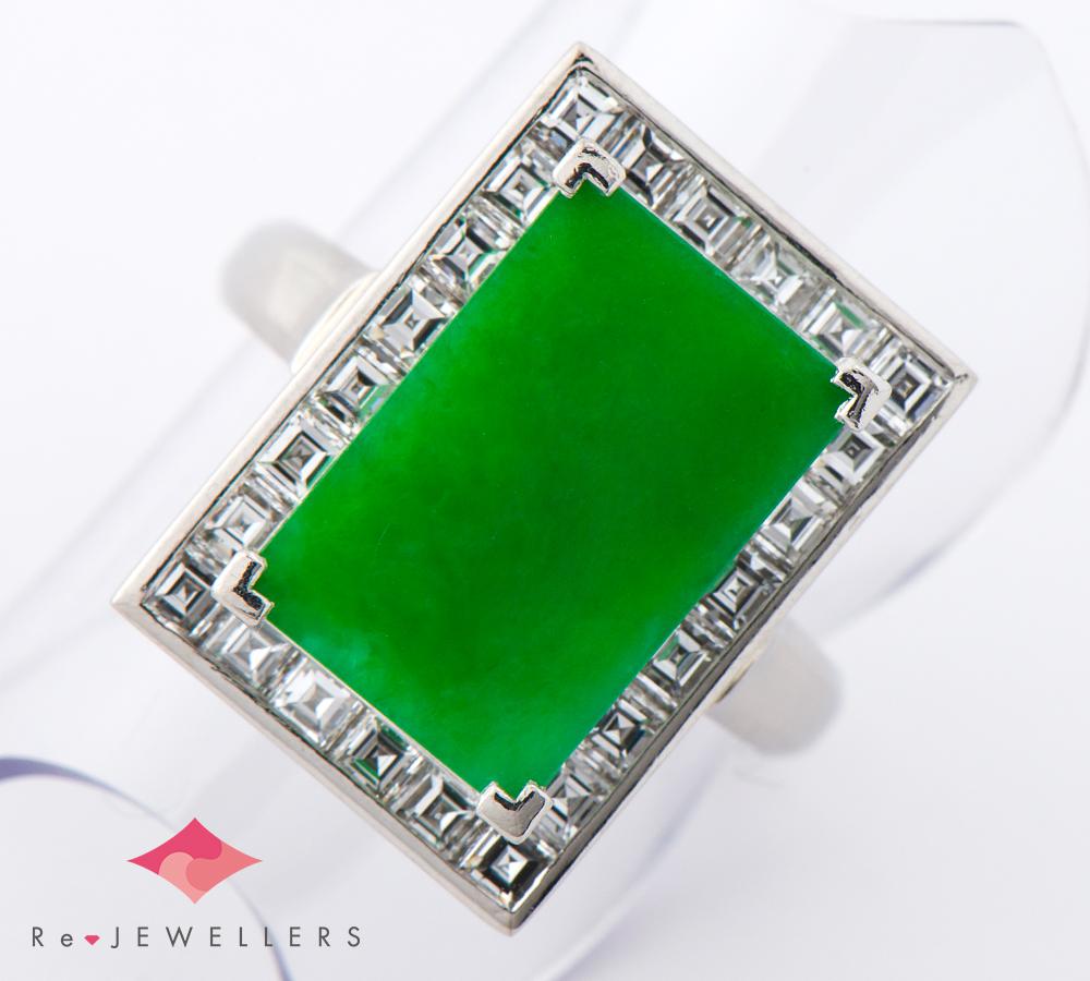 ジェイダイト(翡翠) ダイヤモンド 計1.25ct プラチナ900 12号 リング・指輪【中古】(2200000263537)