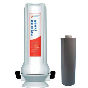 元気の水シンクタイプ(標準カプセル付)