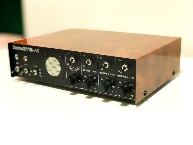ゼッテン116-AS【究極の癒し、ヒラメキをサポート】絶対テンポ116 高周波発信装置