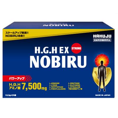 【送料無料】パワーアップしてリニューアル!HGHEX NOBIRU 1箱(10.5g×31袋)≪アミノ酸7種バランス配合 HGH協会認定品 HGHノビル≫