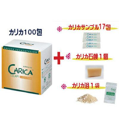 【送料無料・】カリカセラピPS501 100包+17包+今だけ豪華特典;カリカ石鹸(100g)1個+カリカ浴1袋