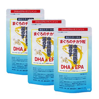 セール開催中最短即日発送 まぐろのチカラ粒で 毎日の食生活で補うことが奨められている栄養素 セットアップ 必須脂肪酸 DHA EPAを摂る エントリーで5%クーポン付まぐろのチカラ粒 まぐろのちから粒送料無料 無添加 3個DHA 天然 EPA