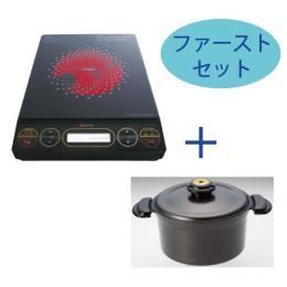《送料無料!》スーパーラジエントヒーターFG-700+炊飯鍋セット【遠赤外線 クッキングヒーター】