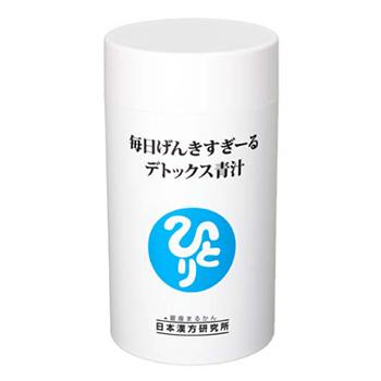 【送料無料】毎日げんきすぎーる デトックス青汁(120g 約315粒)≪銀座まるかん≫
