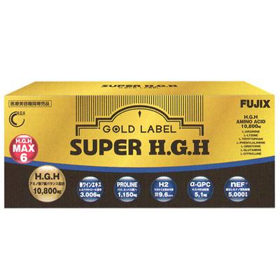 SUPER HGH GOLD LABEL1箱(17gX31袋)スーパーHGHゴールドラベル ピペリン配合