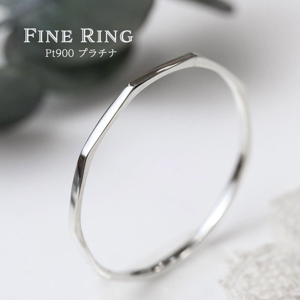 送料無料! ポイント10倍! プラチナ製 「 Pt900 Fine Ring 」 極細リング 華奢リング レディース 指輪 重ね着け ピンキーリング 細身 ミディーリング ギフト プレゼント 日本製