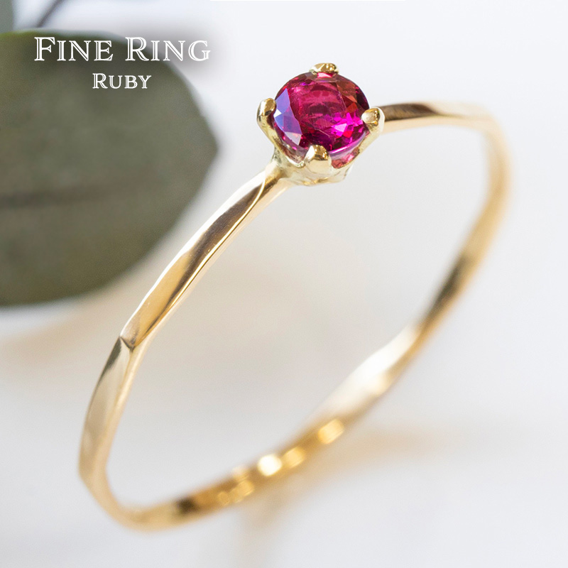 送料無料 0号 1号 2号 3号 4号 5号 6号 7号 8号 9号 10号 11号 12号 13号 14号 15号 16号 17号 18号 19号 20号 1号 22号 23号 24号 25号 Hand Made in Japan K18 Ruby Fine Ring 18金製 ルビー 極細リング 華奢 可愛い リング レディース 指輪 指輪 重ね着け ピンキーリング 細身 結婚式 プレゼント  ギフト 日本製 送料無料! ポイント10倍!