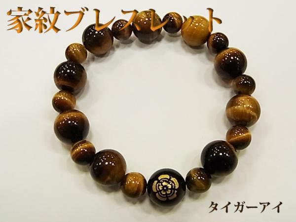 マーケット 歴史を駆け抜けた男たち 家紋ブレスレット 市販 タイガーアイ 天然石ブレス eye tiger's Bracelet パワーストーン