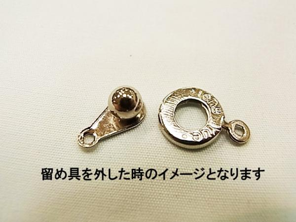 It is home delivery in cat POS, 5,000 yen or more in total new hook (43) amount of money 3,000 yen or more