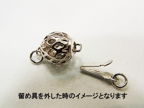 Clasp total amount 2千 yen or more on a courier flight 10P18Oct13 at 5千 yen or more