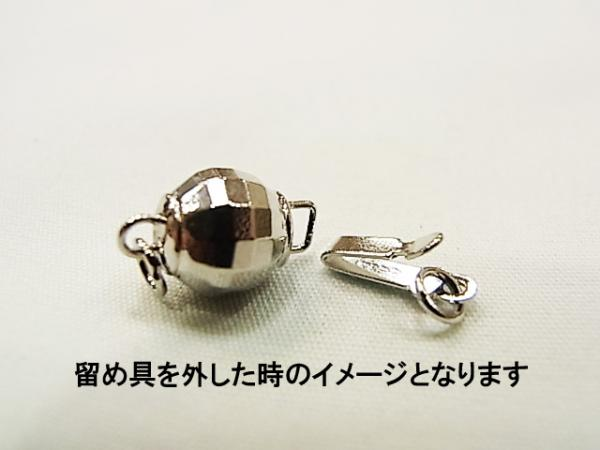 (10) in a total amount of over 3000 Yen in cat POS, more than 5000 Yen courier clasp