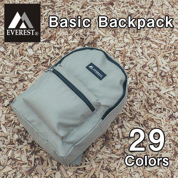 EVEREST エベレスト バックパック リュックサック 無地 贈物 1045K ホワイトデー 高級品 通勤 A4サイズ プレゼントに 旅行