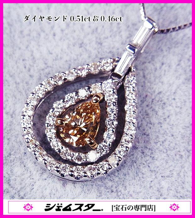 ダブルリースの祝福♪ラグジュアリーな燦めき、シャンパンブラウン大粒ダイヤ!K18WGダイヤモンド0.51ct & 0.46ctネックレス!【中古】