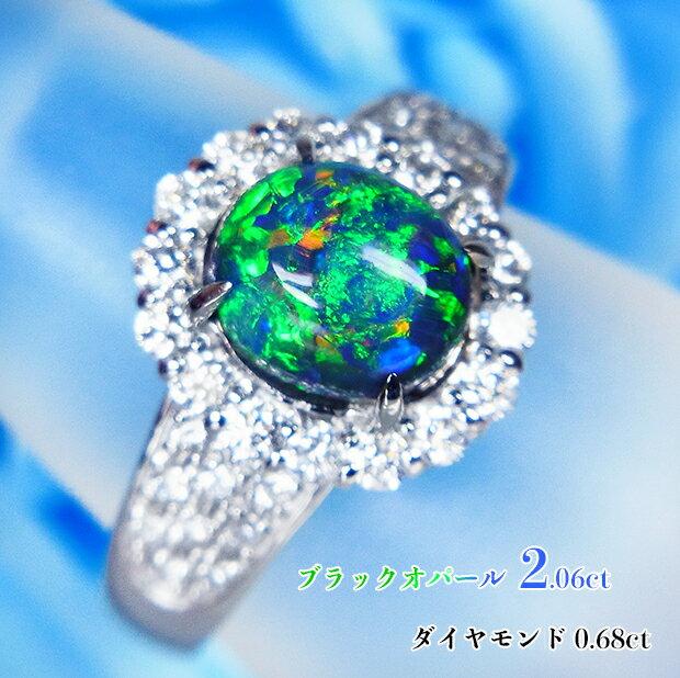青い地球の神秘、鮮烈・濃密な遊色効果が絶品!極美・端正な極上の2カラット超え!Ptブラックオパール2.06ct(D0.68ct)リング!