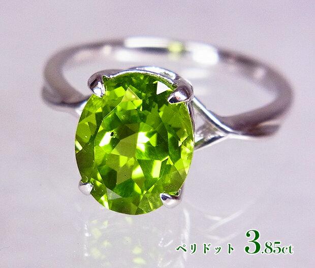 緑の万華鏡♪3.85カラットのボリュームで指もといっぱい!しっとりオリーブグリーンの明るい煌めき満ちる!K18WGペリドット3.85ctリング!【中古】
