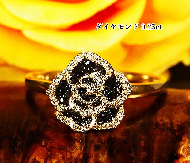 魅惑のスパイス♪黒薔薇!ブラックダイヤxイエローゴールド!K18ダイヤモンド0.25ctリング!【受注生産】