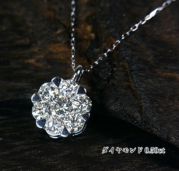 ピュアな燦めき、キラキラ!粒大きめ!聖ホワイトゴールド♪K18WGダイヤモンド0.50ctネックレス!