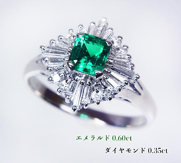 華やかな照り!色濃く明るく鮮やかエメラルドグリーンの彩!美しい定番!Ptエメラルド0.60ct(D0.35ct)リング!