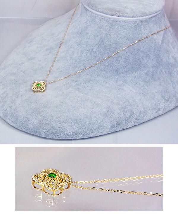 鮮烈ヴィヴィッド!強い発色ネオングリーンの煌めきスパーク!ミル打ちレースのお花デザインがふっくら存在感◎K18デマントイドガーネット0.10ct(D0.20ct)ネックレス!