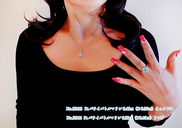 鮮烈!王道ネオンブルーに輝く至宝のブラジル産パライバ大粒0.5カラット!トロミある発色!美麗!Ptパライバトルマリン0.50ct(D0.63ct)リング!【中宝研・パライバ分析鑑別書付】