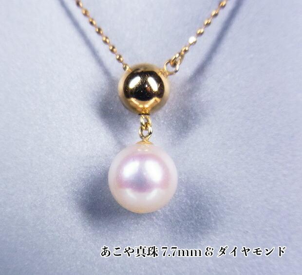 ツヤツヤの照りで清楚な華やぎ!ゴールド丸珠から可愛くスウィング♪K18あこや真珠約7.7mmネックレス!【中古】