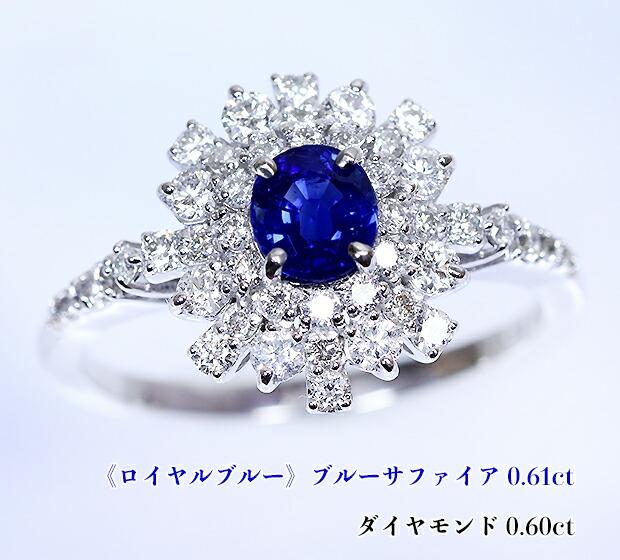 最も完璧な 最高の青、王室の青!極上・最高級《ロイヤルブルーサファイア》神秘の極上の青!幾重にも取り巻くダイヤ雪結晶♪Ptブルーサファイア0.61ct(D 0.60ct)リング!【AIGS鑑別書付】, スーツケースのTHE CASE FACTORY:c3700e91 --- themezbazar.com