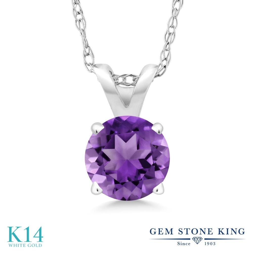 Gem Stone King 0.7カラット 天然 アメジスト 14金 ホワイトゴールド(K14) ネックレス ペンダント レディース 一粒 シンプル 天然石 2月 誕生石 金属アレルギー対応 誕生日プレゼント
