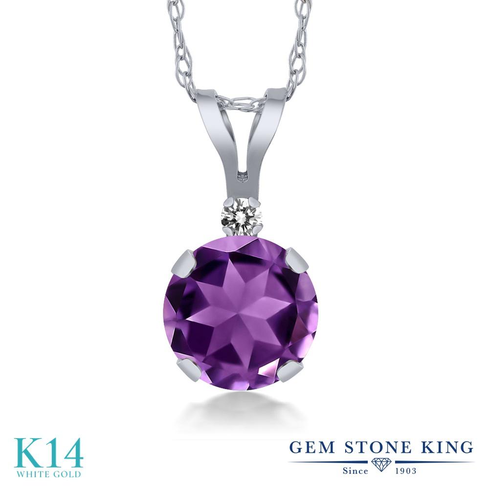 Gem Stone King 0.72カラット 天然 アメジスト 天然 ダイヤモンド 14金 ホワイトゴールド(K14) ネックレス ペンダント レディース シンプル 天然石 2月 誕生石 金属アレルギー対応 誕生日プレゼント