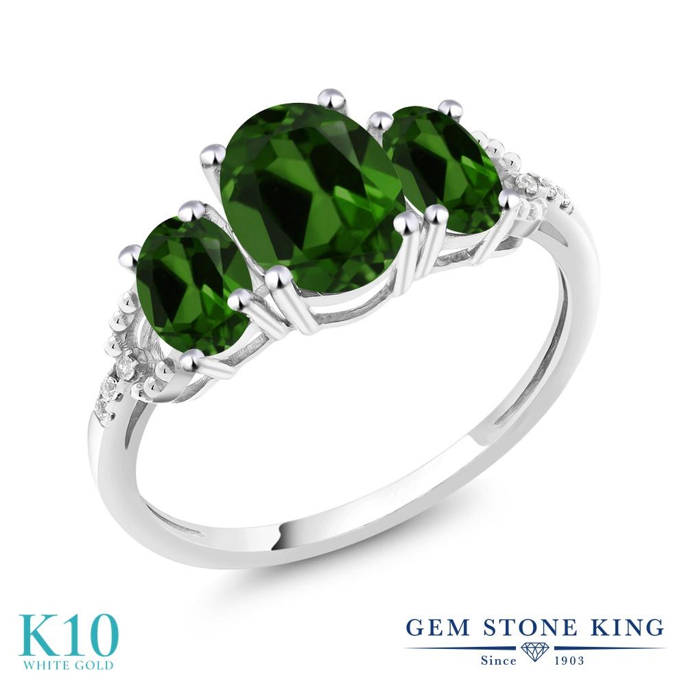 【10%OFF】 Gem Stone King 2.15カラット 天然 クロムダイオプサイド ダイヤモンド 指輪 リング レディース 10金 ホワイトゴールド K10 大粒 スリーストーン 天然石 婚約指輪 エンゲージリング