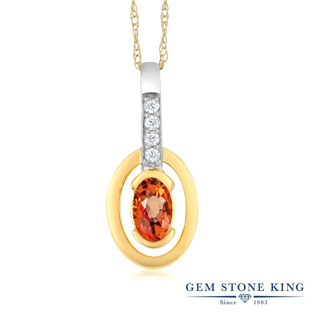 Gem Stone King 0.27カラット 天然 オレンジサファイア 天然 ダイヤモンド 10金 Two Toneゴールド(K10) ネックレス ペンダント レディース 小粒 天然石 9月 誕生石 金属アレルギー対応 誕生日プレゼント