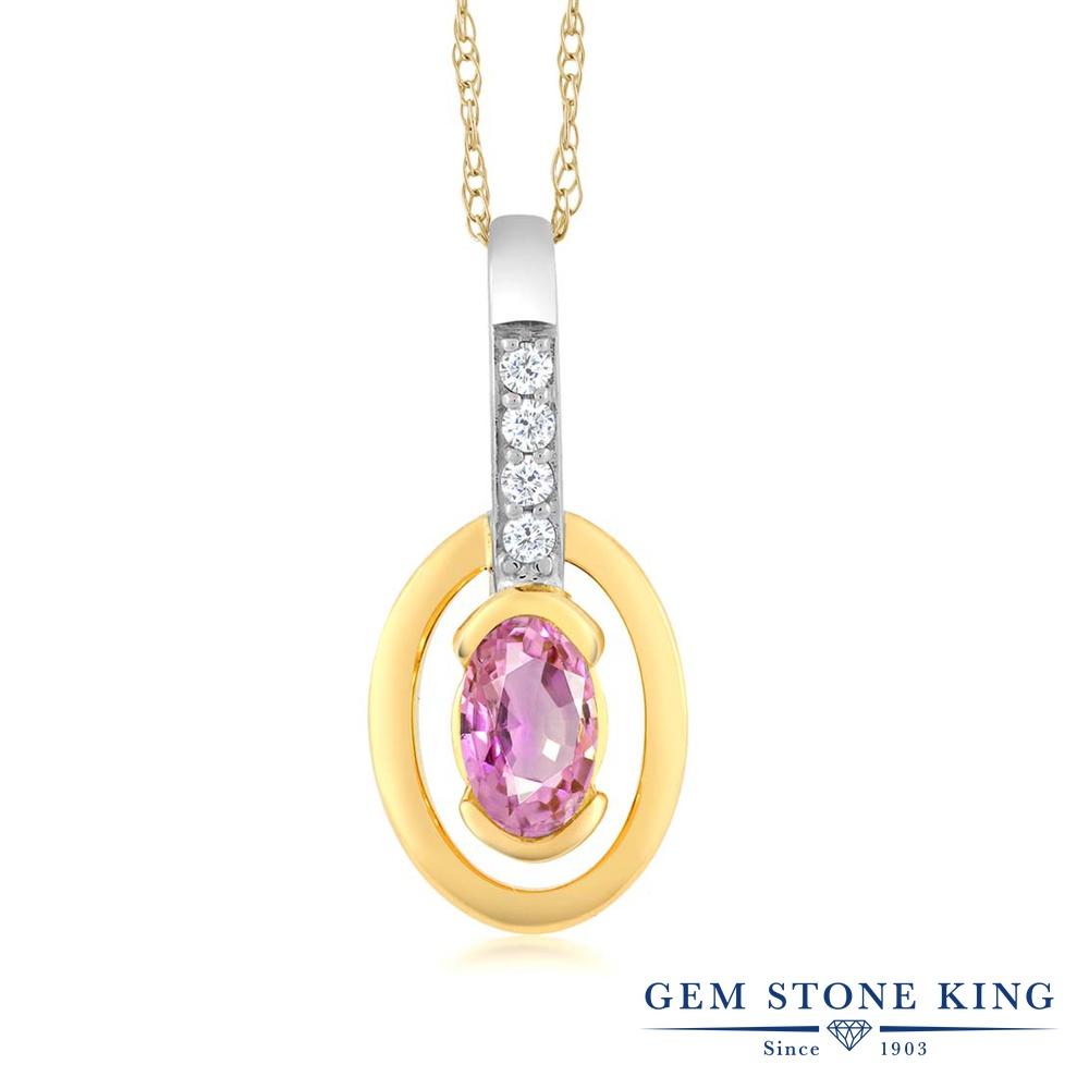 Gem Stone King 0.27カラット 天然 ピンクサファイア 天然 ダイヤモンド 10金 Two Toneゴールド(K10) ネックレス ペンダント レディース 小粒 天然石 9月 誕生石 金属アレルギー対応 誕生日プレゼント